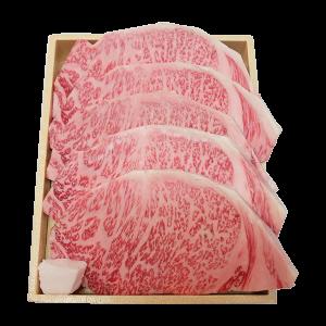 S-200 黒毛和牛サーロインステーキ ≫ 株式会社 西島畜産 株式会社 西島畜産 株式会社 西