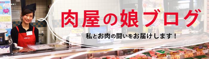 store-phto