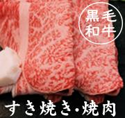 link_sukiyaki