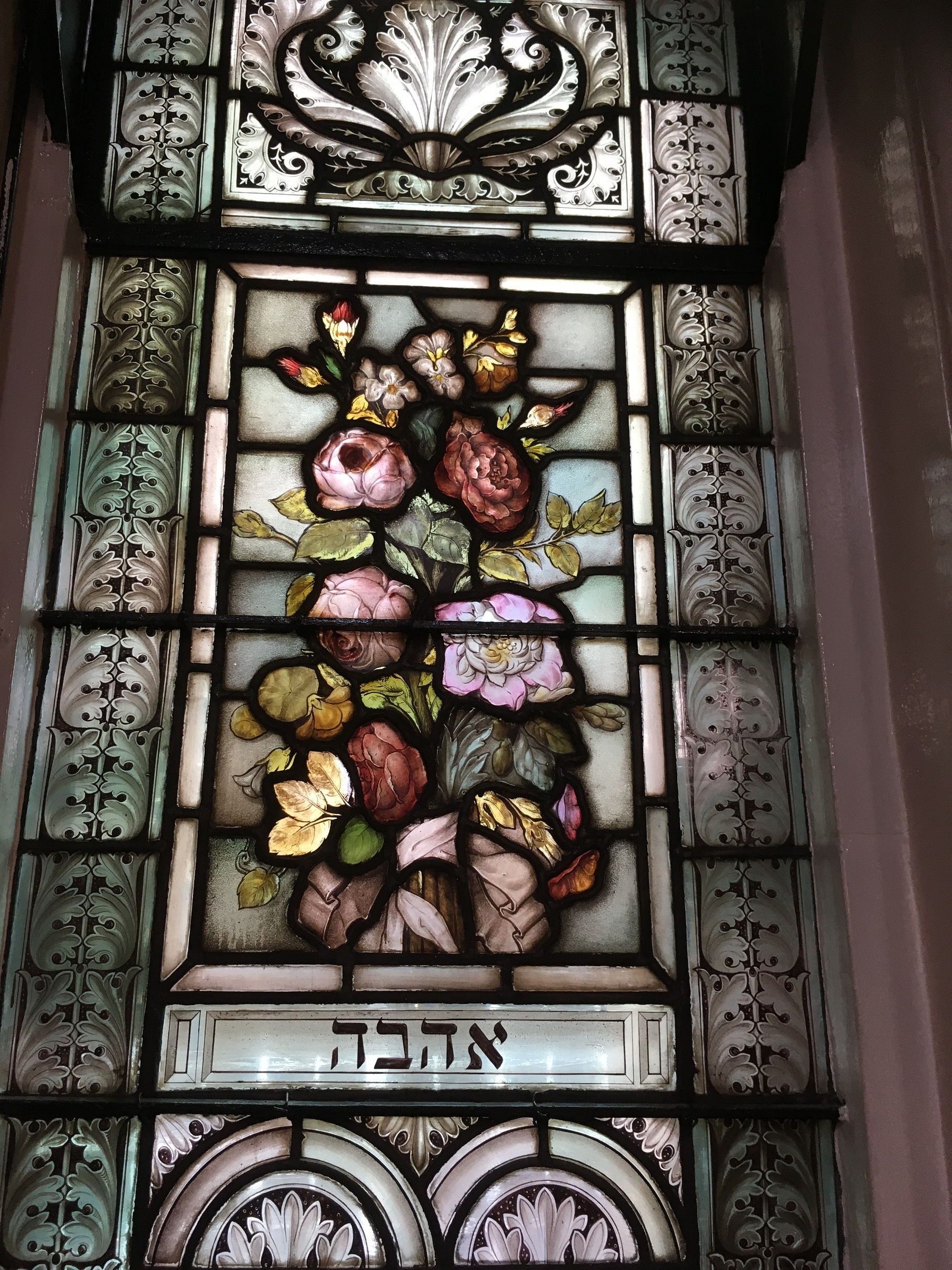 New West End Synagogue glass flower