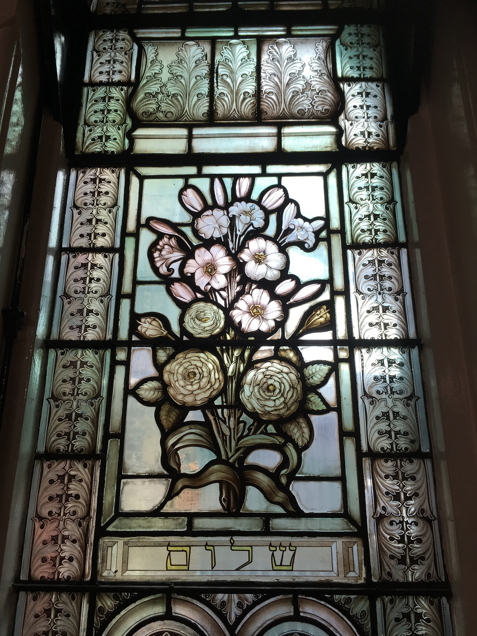 New West End Synagogue glass flowers