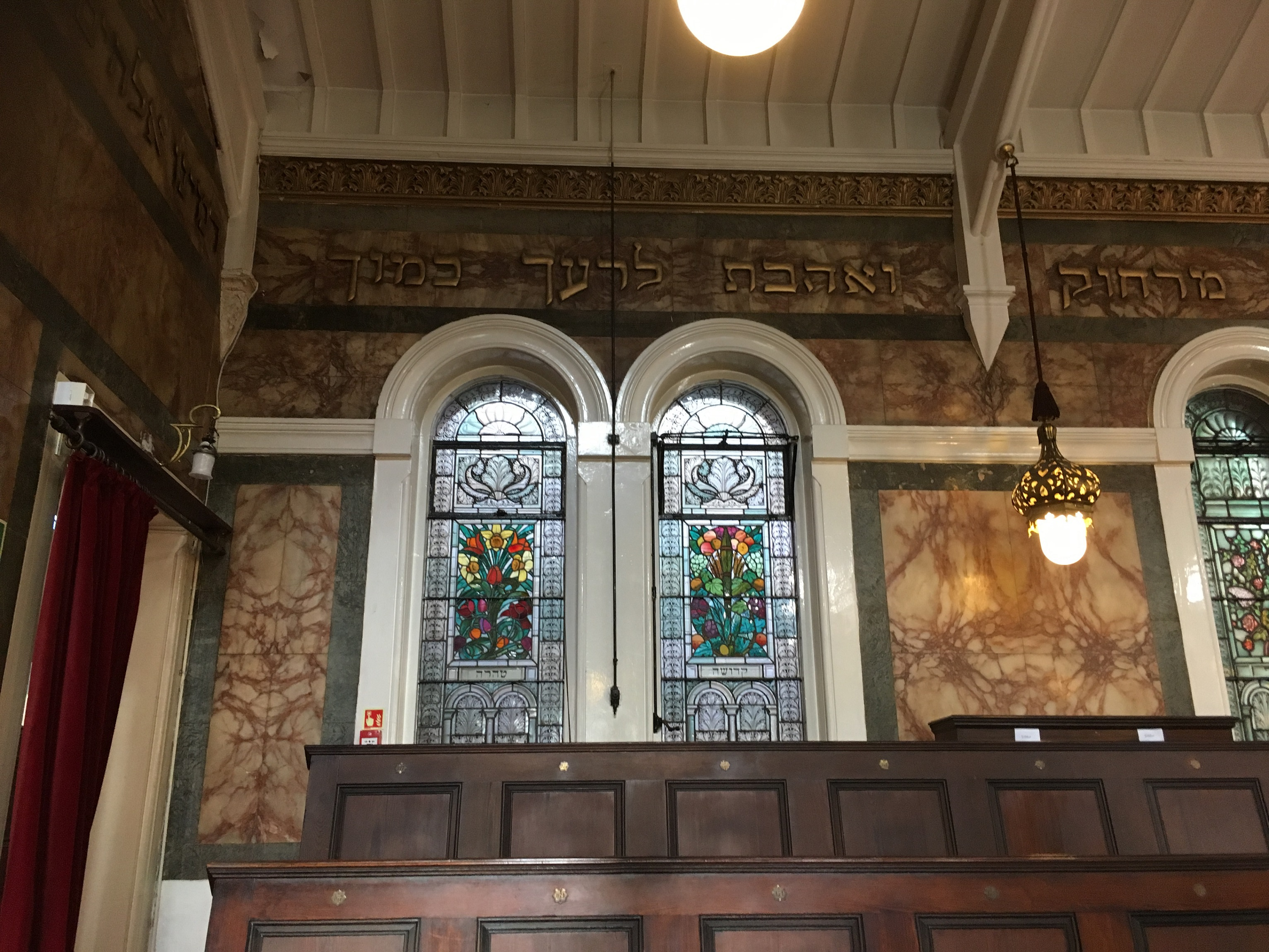 New West End Synagogue glass