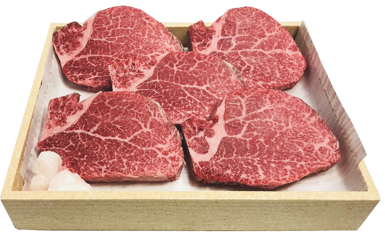 国産黒毛和牛ヒレステーキ(シャトーブリアン) 170g:5枚