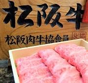 link_matsusaka